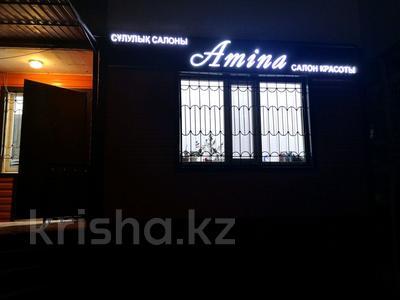 Магазин площадью 80 м², 6 микрорайон 24 за 23 млн ₸ в Уральске — фото 4