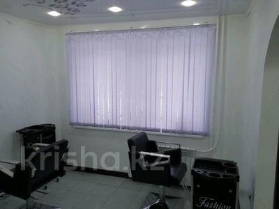 Магазин площадью 80 м², 6 микрорайон 24 за 23 млн ₸ в Уральске — фото 8