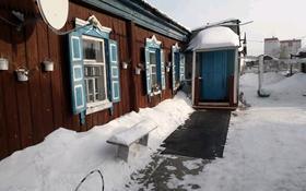 4-комнатный дом, 65 м², 10 сот., Шажимбаева за 6.8 млн ₸ в Петропавловске