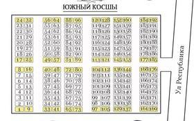 Участок 10 соток, 16 квартал 8857 за ~ 1.6 млн 〒 в Косшы