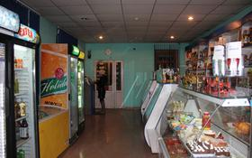 Магазин площадью 237 м², Абая 53 за 26 млн ₸ в Семее