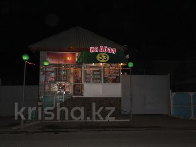 Магазин площадью 237 м², Абая 53 за 26 млн ₸ в Семее — фото 4