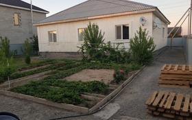 4-комнатный дом, 144 м², 8 сот., Балауса за 26.5 млн ₸ в Атырау