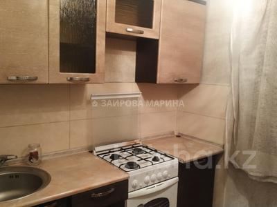 1-комнатная квартира, 32 м², 4/5 этаж, мкр Орбита-3, Торайгырова — Саина за 13.3 млн 〒 в Алматы, Бостандыкский р-н — фото 2