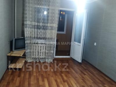 1-комнатная квартира, 32 м², 4/5 этаж, мкр Орбита-3, Торайгырова — Саина за 13.3 млн 〒 в Алматы, Бостандыкский р-н — фото 3
