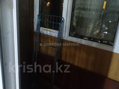 1-комнатная квартира, 32 м², 4/5 этаж, мкр Орбита-3, Торайгырова — Саина за 13.3 млн 〒 в Алматы, Бостандыкский р-н — фото 5