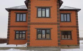 7-комнатный дом, 288 м², 8 сот., Актюбрентгнен-14 104 за 25 млн ₸ в Актобе, Старый город