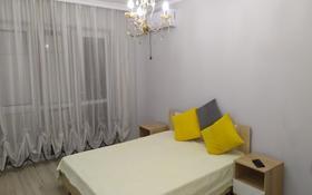 1-комнатная квартира, 53 м², 9/10 этаж посуточно, 18 микрорайон 78а за 7 000 〒 в Шымкенте, Енбекшинский р-н