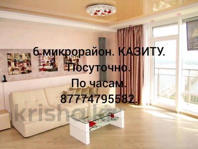 1-комнатная квартира, 49 м², 4/5 эт. посуточно, 6микрорайон кунаева 71/2 за 6 000 ₸ в Уральске