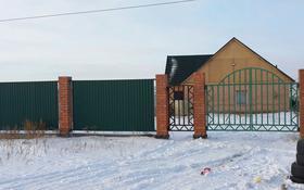 5-комнатный дом, 136 м², 12.5 сот., Сокурская 25 за 20 млн ₸ в Караганде, Казыбек би р-н