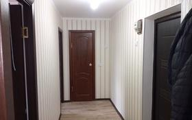 2-комнатная квартира, 41.5 м², 4/5 этаж, 12-й микрорайон 15 за 7.3 млн 〒 в Актобе, мкр 12