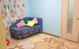 5-комнатная квартира, 83 м², 1/5 этаж, Степной 2 52 за 25 млн 〒 в Караганде, Казыбек би р-н