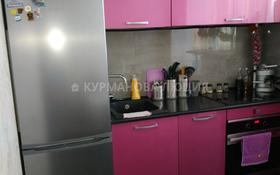 3-комнатная квартира, 86 м², 8/9 этаж, Кенесары Хана 54 за 37.5 млн 〒 в Алматы, Наурызбайский р-н