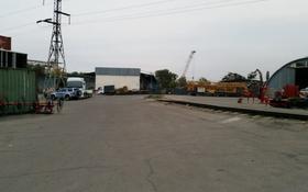 Промбаза 150 соток, Суюнбая за 1 200 ₸ в Алматы, Турксибский р-н