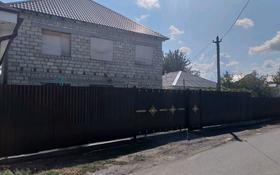 1-комнатный дом, 1 м², 7.5 сот., Жилгородок 60 за 35 млн 〒 в Атырау, Жилгородок