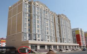 Помещение площадью 181 м², проспект Астана 67 за 27 млн ₸ в Шымкенте, Каратауский р-н