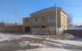 8-комнатный дом, 180 м², Братьев Мусиных 2.а — Пушкина за 35 млн ₸ в Семее