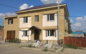 8-комнатный дом, 180 м², Братьев Мусиных 2.а — Пушкина за 40 млн 〒 в Семее