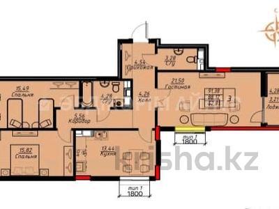 3-комнатная квартира, 92 м², 9/9 этаж, Улы Дала — Сауран за 36 млн 〒 в Нур-Султане (Астана), Есиль р-н