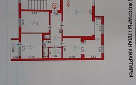 3-комнатная квартира, 84.7 м², 4/5 эт., Кулманова 154 за 22 млн ₸ в Атырау