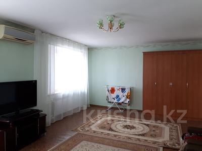 3-комнатная квартира, 84.7 м², 4/5 эт., Кулманова 154 за 22 млн ₸ в Атырау — фото 5
