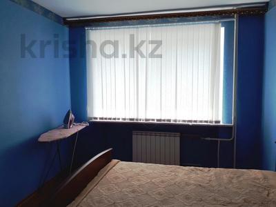 3-комнатная квартира, 84.7 м², 4/5 эт., Кулманова 154 за 22 млн ₸ в Атырау — фото 8