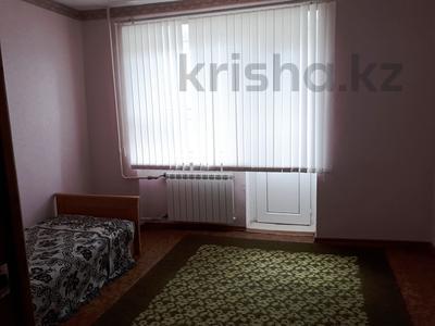 3-комнатная квартира, 84.7 м², 4/5 эт., Кулманова 154 за 22 млн ₸ в Атырау — фото 11