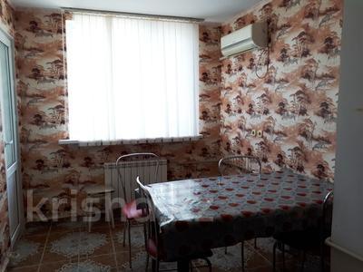 3-комнатная квартира, 84.7 м², 4/5 эт., Кулманова 154 за 22 млн ₸ в Атырау — фото 14