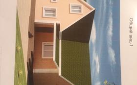 6-комнатный дом, 146.2 м², 5 сот., Рыскулова за 40 млн 〒 в Талгаре