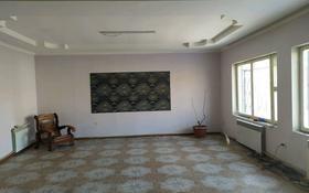 Помещение площадью 60 м², мкр Таусамалы, Шонанулы 87 за 100 000 〒 в Алматы, Наурызбайский р-н