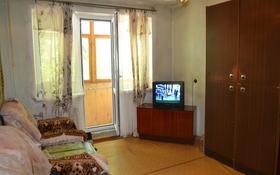3-комнатная квартира, 58.8 м², 2/5 этаж, Гоголя 58 за 12 млн 〒 в Караганде, Казыбек би р-н
