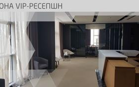 Здание, проспект Назарбаева площадью 3000 м² за 7 000 ₸ в Алматы, Медеуский р-н