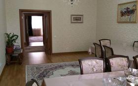 4-комнатная квартира, 163 м², 5/9 этаж, Кошкарбаев 23 — Сарыколь за 59 млн 〒 в Нур-Султане (Астана), Алматы р-н