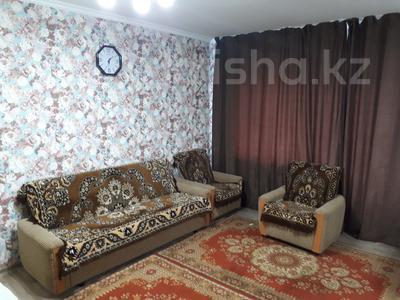 1-комнатная квартира, 37 м², 4 эт. посуточно, Ленина 15 — Ибраева за 6 000 ₸ в Семее — фото 14