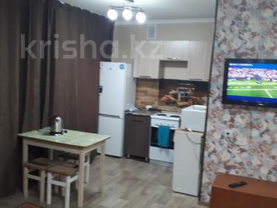 1-комнатная квартира, 37 м², 4 эт. посуточно, Ленина 15 — Ибраева за 6 000 ₸ в Семее — фото 19