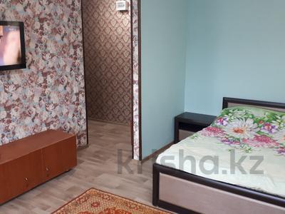 1-комнатная квартира, 37 м², 4 эт. посуточно, Ленина 15 — Ибраева за 6 000 ₸ в Семее — фото 21