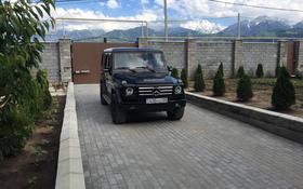 10-комнатный дом, 400 м², 14 сот., Микрорайон Жана 50 — Абая за 130 млн ₸ в Талгаре