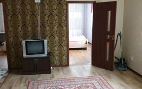3-комнатная квартира, 90 м², 1/5 этаж помесячно, Меньшикова 45 — Октябрьская за 80 000 〒 в Щучинске