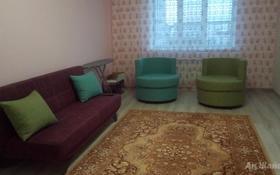 2-комнатная квартира, 67 м², 5/6 эт. помесячно, Нурсая 15 за 180 000 ₸ в Атырау