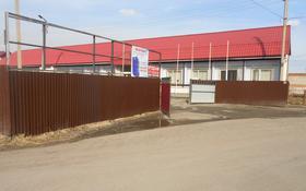Склад бытовой 70 соток, Габита Мусрепова 36 за 80 млн ₸ в Петропавловске