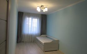 2-комнатная квартира, 70 м², 5/10 этаж, Саина 483 — проспект Райымбека за 18.5 млн 〒 в Алматы, Ауэзовский р-н