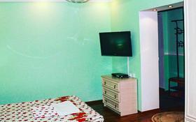 1-комнатная квартира, 38 м², 3 этаж посуточно, Абая 198 за 7 000 〒 в Таразе