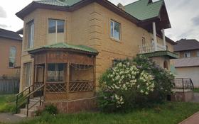 6-комнатный дом, 335 м², Жылой за 200 млн 〒 в Нур-Султане (Астана), Есильский р-н