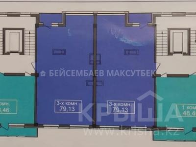 1-комнатная квартира, 48.46 м², 5/10 этаж, Сакена Жунусова за ~ 9.7 млн 〒 в Алматы, Наурызбайский р-н — фото 12