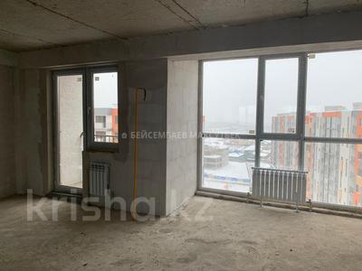 1-комнатная квартира, 48.46 м², 5/10 этаж, Сакена Жунусова за ~ 9.7 млн 〒 в Алматы, Наурызбайский р-н — фото 5