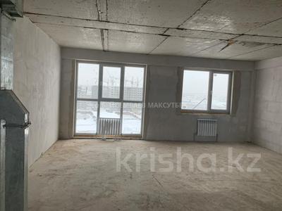 1-комнатная квартира, 48.46 м², 5/10 этаж, Сакена Жунусова за ~ 9.7 млн 〒 в Алматы, Наурызбайский р-н — фото 7