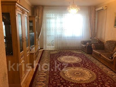 4-комнатная квартира, 130 м², 2/16 этаж, Навои за 69 млн 〒 в Алматы, Ауэзовский р-н