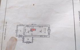 2-комнатный дом, 32.2 м², 10 сот., Луговая 10 — Советская за 6 млн 〒 в Аксае