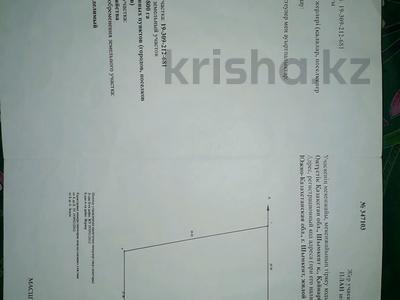 Участок 8 соток, Кайнарбулак за 2.5 млн ₸ в Шымкенте, Каратауский р-н
