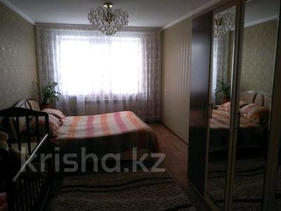 3-комнатная квартира, 64 м², 5/5 эт., 3й мкр 9 за 8.5 млн ₸ в
